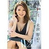 The BEAUTIFUL WIFE 02 米津響 40歳 AV debut!!(アダルトDVD)